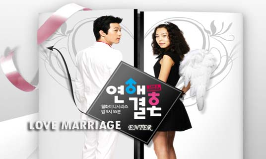 Love Marriage Love-m11