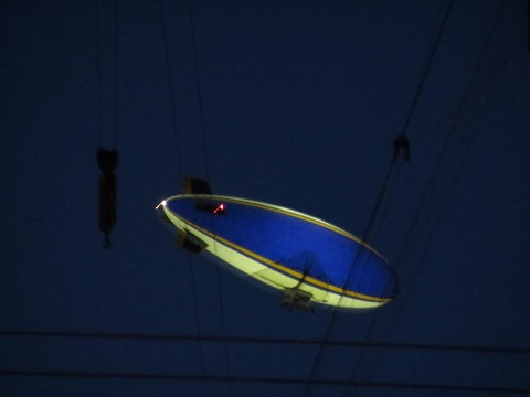 [UFO/LONDON OLYMPIC] A UFO'S HOVERING NEAR FIREWORKS 52698210