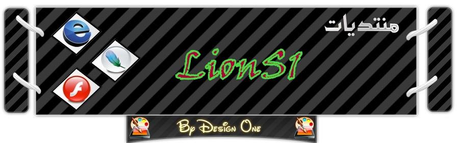 LionS1 Forums