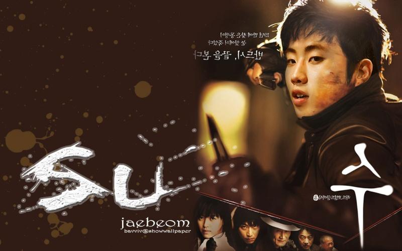 Park Jaebum Jaebeo10