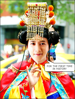 Dong Bang  Shin Ki - Page 2 Rainin10