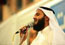 الاناشيد الاسلامية
