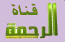 الاسلام نور Kk10