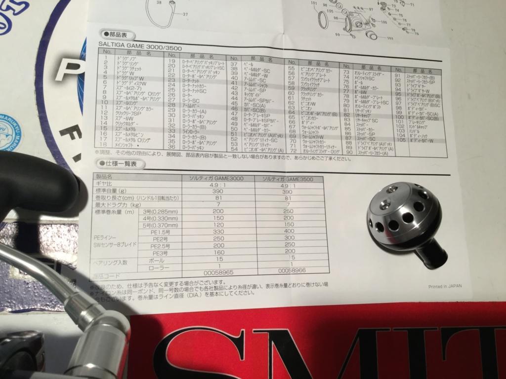 [vendo][usati]shimano stella sw4000pg & daiwa saltiga game 3000 E5eaaa10