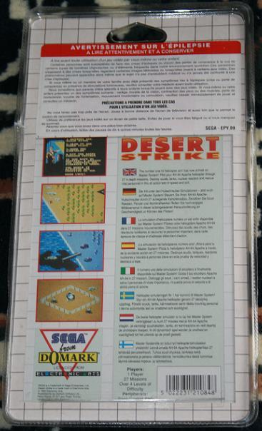 estimation Desert11