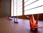 L'origami, l'art de plier du papier 150px-10