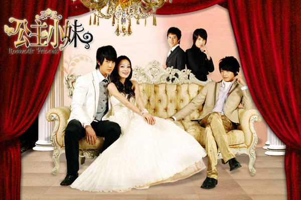 [TW-DRAMA]Romantic Princess Romant10