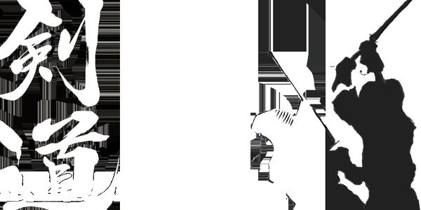 Kendo Strasbourg Forum
