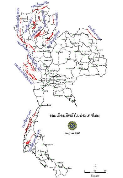 จากเฮติถึงประเทศไทย Fwdder10