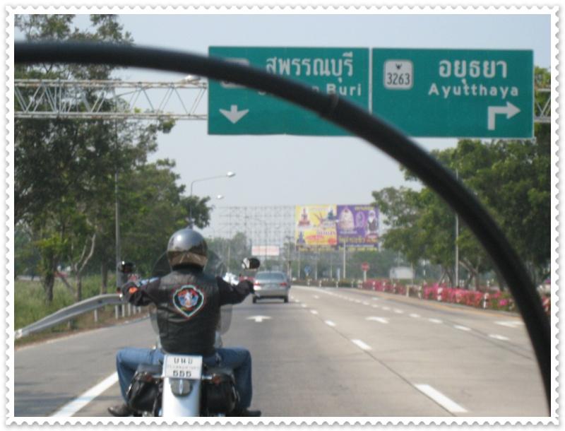 ทริปสุพรรณบุรี ไบค์วีก 2010 Img_7862