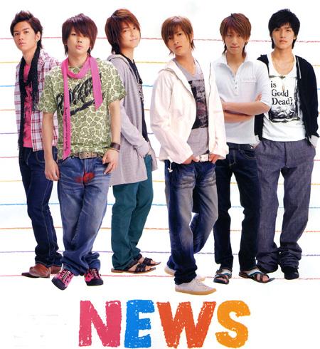 Kenalan dengan NEWS Newshi10