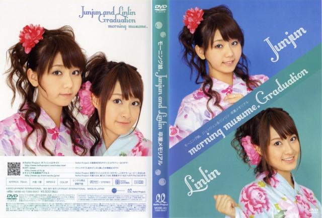 JunJun y Lin Lin videos 854210