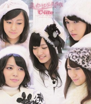 Foro gratis : hello!project - Portal Lp001410