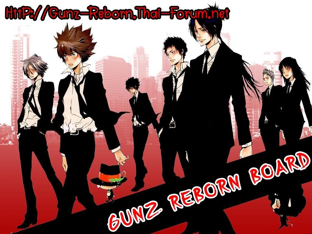 #@!Gunz-Reborn_ran!@#