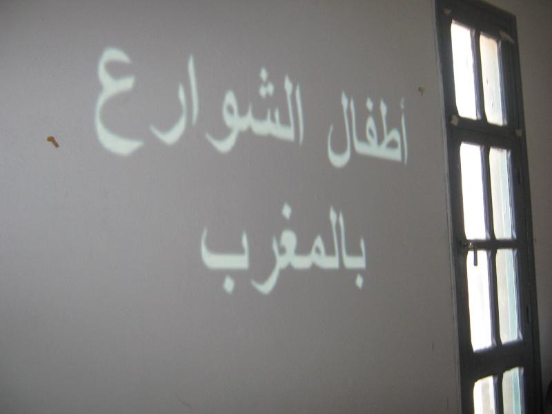 عرض حول موضوع  (أطفال الشوارع يالمغرب) Img_0512
