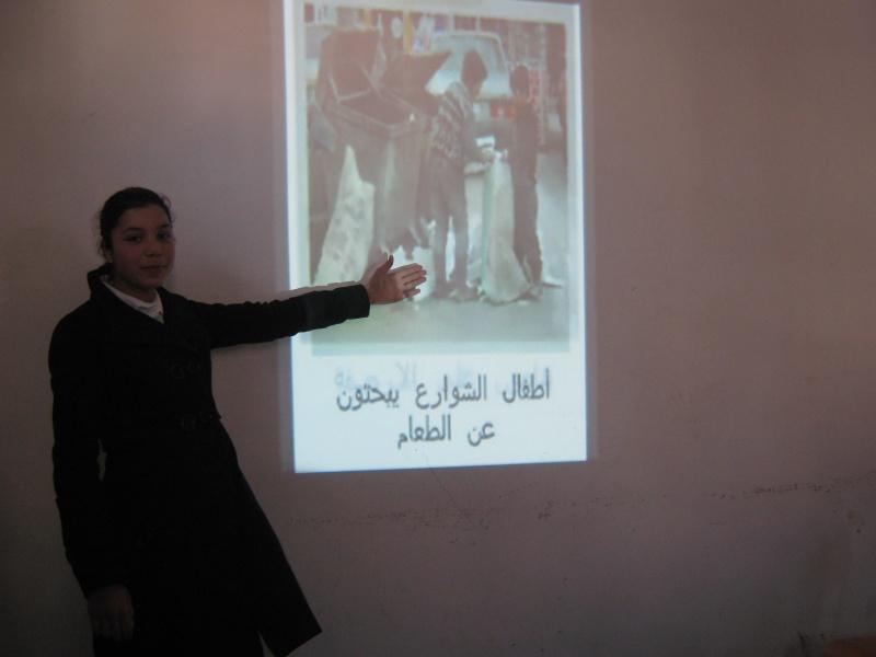 عرض حول موضوع  (أطفال الشوارع يالمغرب) Img_0513
