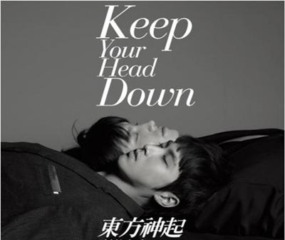 [Letras de Canciones] saben (Before You Go) - TVXQ 26882310