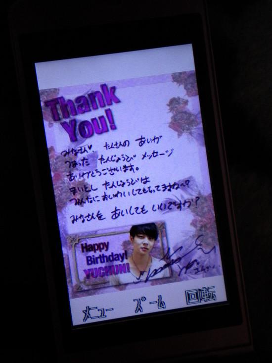 Tohomobile El cumpleaños de Yoochun Tohomo10