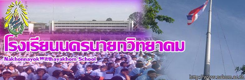 Nakorn Nayok Wittayakhom School!!!!