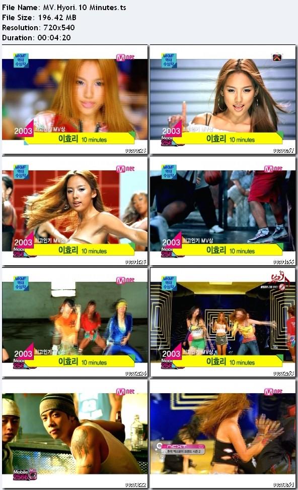 [030000] Hyori - 10 Minutes MV [196M/ts] - Page 2 Mvhyor10