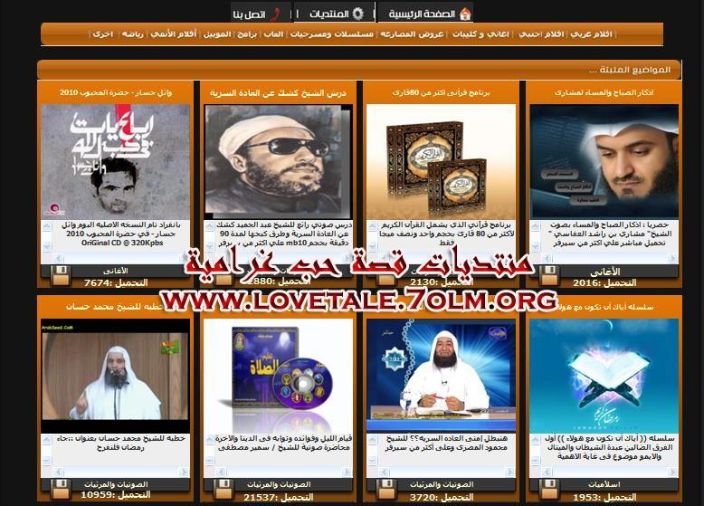 منتديات قصة حب غرامية Fghjjj10