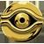 العين الالفية