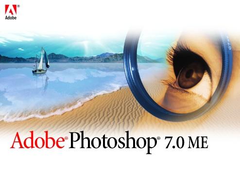 برامج فوتو شوب