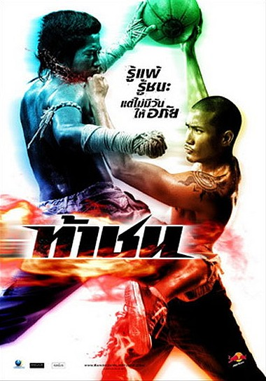 Muay Thai Action Movies Frs13