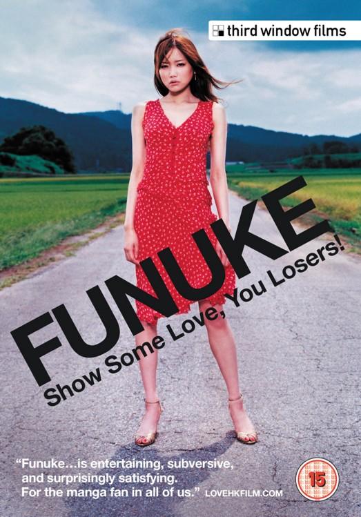 Laatste DVD aanwinsten - Page 2 Funuke10