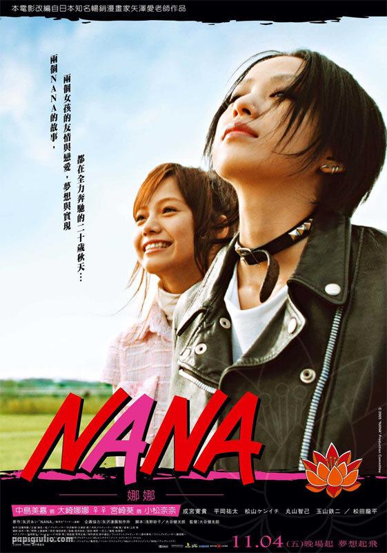 Laatste DVD aanwinsten - Page 2 Nana10
