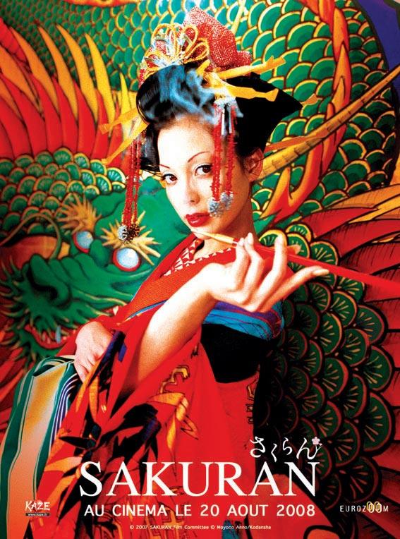 Laatste DVD aanwinsten - Page 2 Sakura10