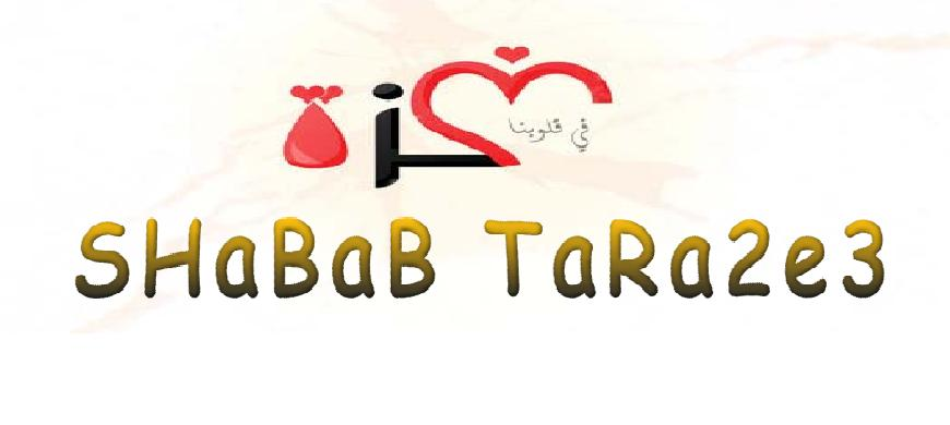 TaRa2e3