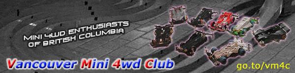 Vancouver Mini 4wd Club