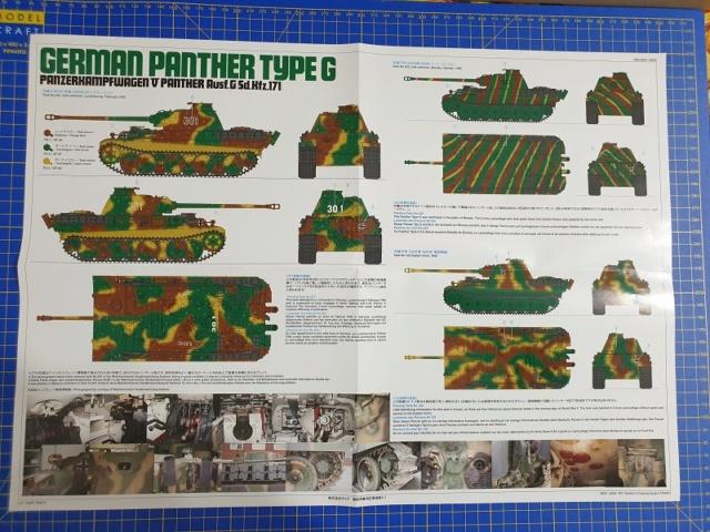 W.I.P. Panther Ausf G Tamiya By Rock63 1415