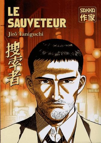 Seinen: Le Sauveteur [Taniguchi, Jiro] Sauvet10