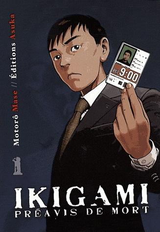 Seinen: Ikigami - Série [Mase, Motoro] Untitl11