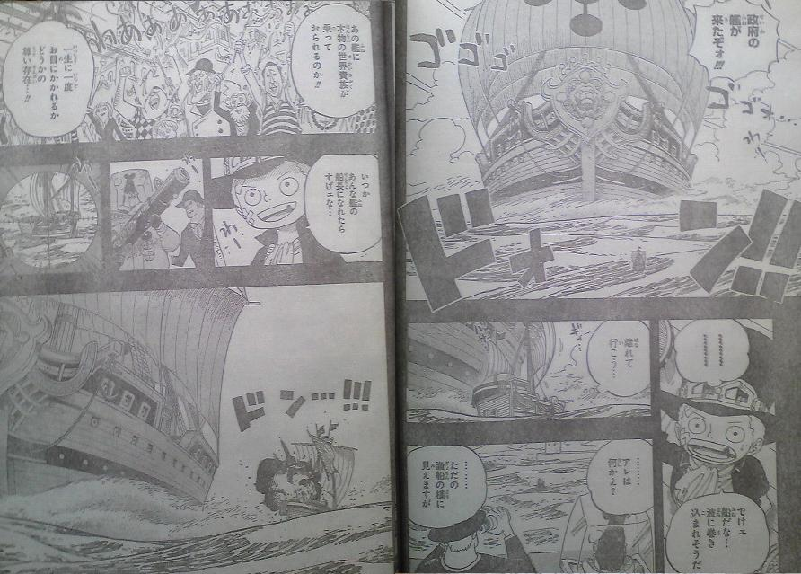 One Piece Manga 588 Spoiler Pics 00110
