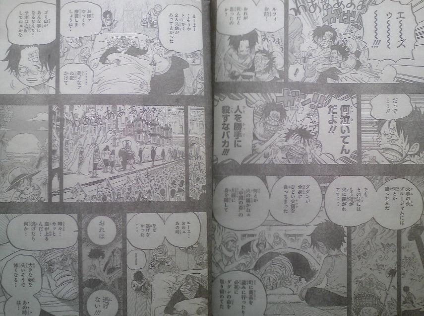 One Piece Manga 588 Spoiler Pics 00111
