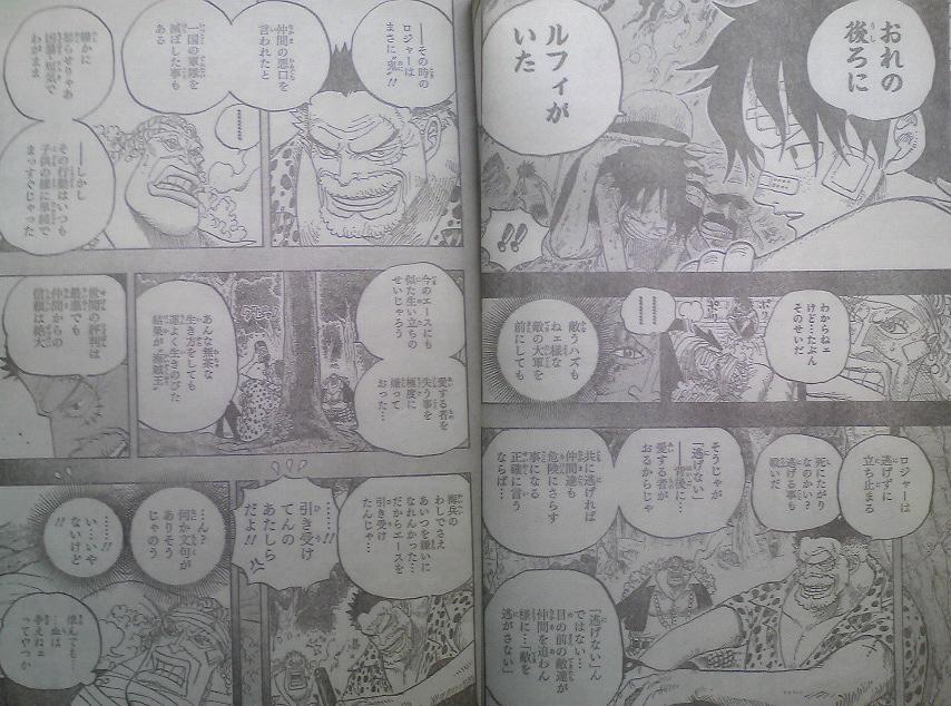 One Piece Manga 588 Spoiler Pics 00211