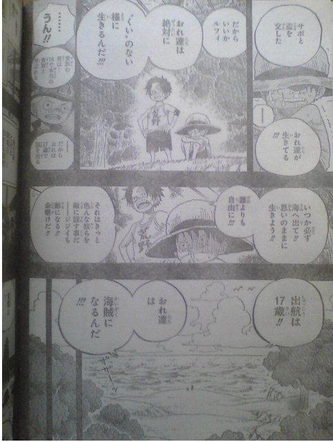 One Piece Manga 589 Spoiler Pics 00212