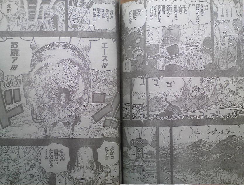 One Piece Manga 588 Spoiler Pics 00310
