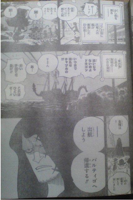 One Piece Manga 589 Spoiler Pics 00312