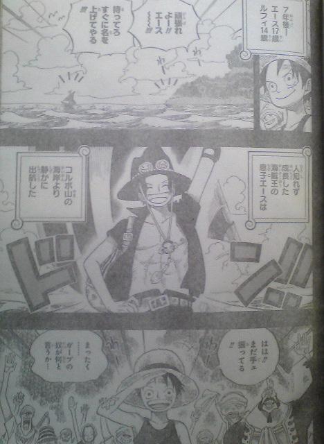 One Piece Manga 589 Spoiler Pics 00411