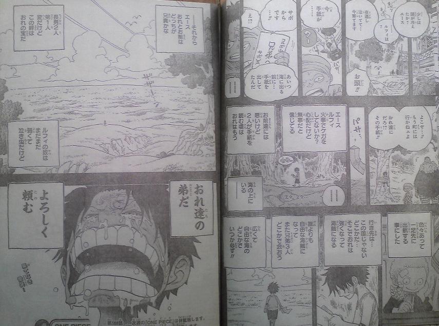 One Piece Manga 588 Spoiler Pics 00510