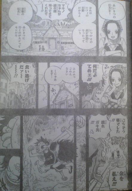 One Piece Manga 589 Spoiler Pics 00810