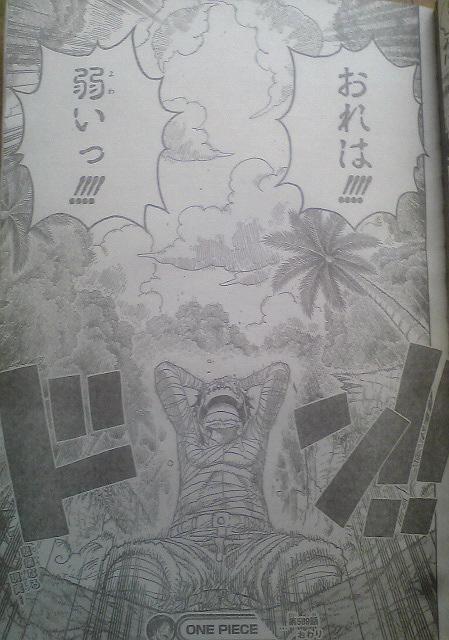 One Piece Manga 589 Spoiler Pics 00910