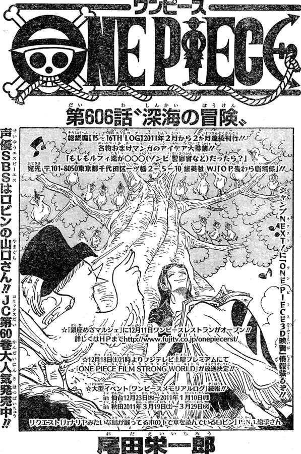 One Piece Manga 606 Spoiler Pics 0112
