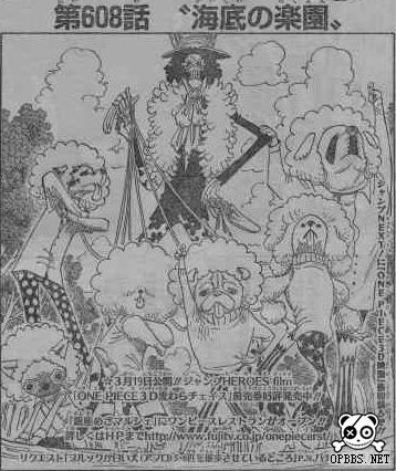 One Piece Manga 608 Spoiler Pics   0114