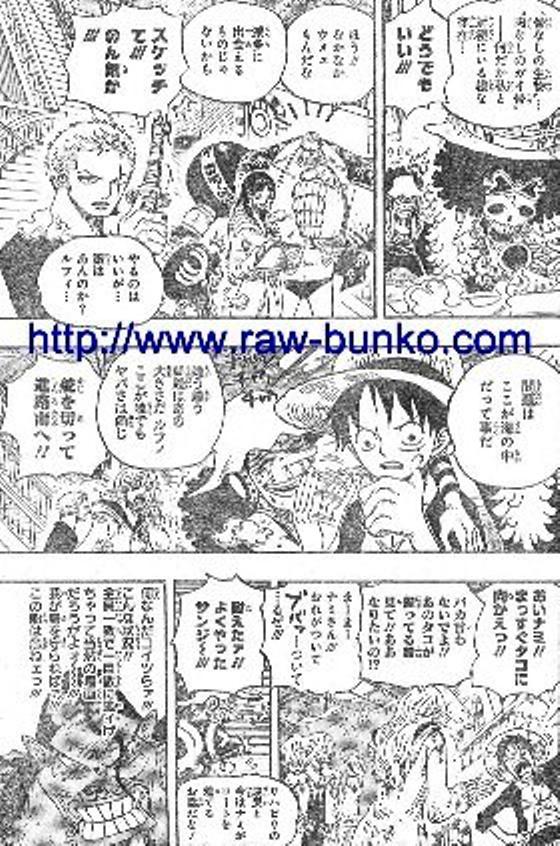 One Piece Manga 605 Spoiler Pics 0310