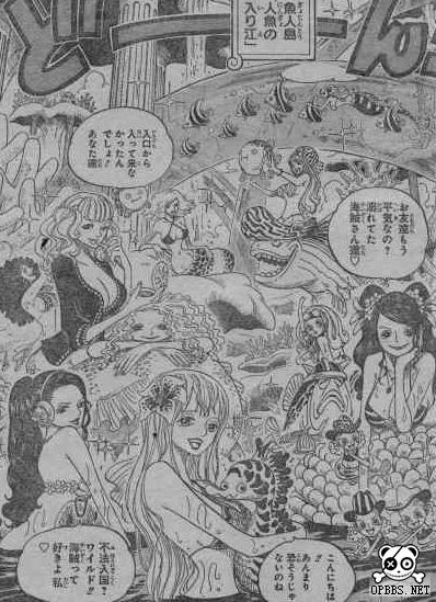 One Piece Manga 608 Spoiler Pics   0315